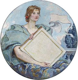 Knowledge, mural by Robert Lewis Reid. Second Floor, North Corridor. Library of Congress Thomas Jefferson Building, Washington, D.C. Caption underneath reads: IGNORANCE IS THE CVRSE OF GOD KNOWLEDGE IS THE WING WHEREWITH WE FLY TO HEAVEN.