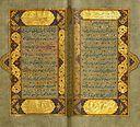 """Illuminated Manuscript, """"Masnavi ye Manavi"""" de Jalal ad-Din Rumi (1207-1273 e.c.)"""