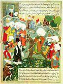 Folio from Jâmi al-Siyar by Mohammad Tahir Suhravardî, illustrating the meeting of Mavlana and Molla Shams al-Din in Konya