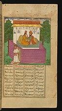 Rumi [Public domain or Public domain], via Wikimedia Commons
