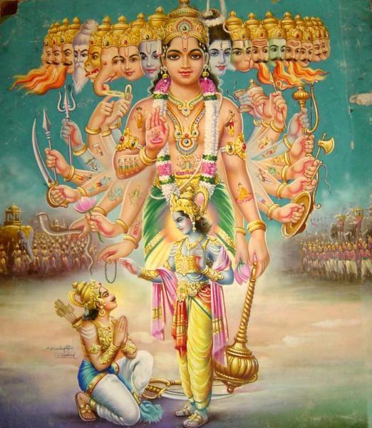 Krishna shows Arjuna his universal form (bazaar art by C. Konddiah Raja, c.1950's); see also such images based on the *Bhagavad Gita* Source: ebay, May 2006