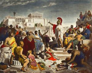 Phillip Foltz Pericles' Funeral Oration