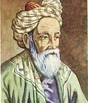 Omar Khayyam By The original uploader was Atilin at French Wikipedia [GFDL (http://www.gnu.org/copyleft/fdl.html) or CC-BY-SA-3.0 (http://creativecommons.org/licenses/by-sa/3.0/)], via Wikimedia Commons