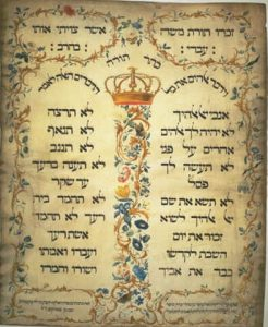 In this 1768 parchment, Jekuthiel Sofer emulated decalogue at the Esnoga